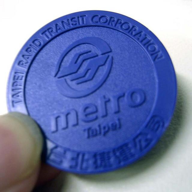 Taipei Metro Token