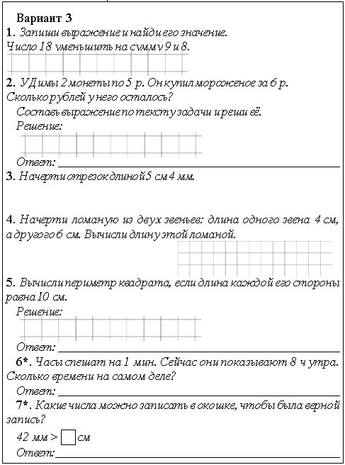 Гдз по латинскому языку новгородова онлайн