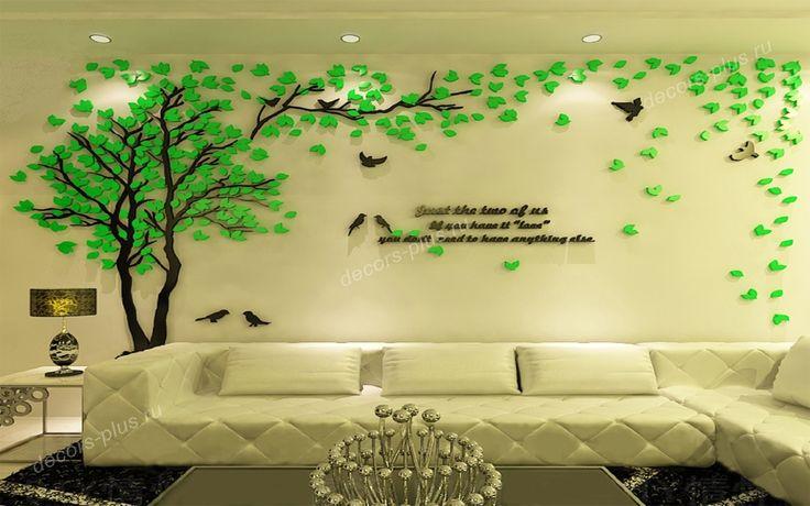 Наклейки на стену | Дерево Decors Plus 444. Высота 2,5 метра, ширина до 5 метров. Цена 6400 руб. #декорстен #наклейкинастену