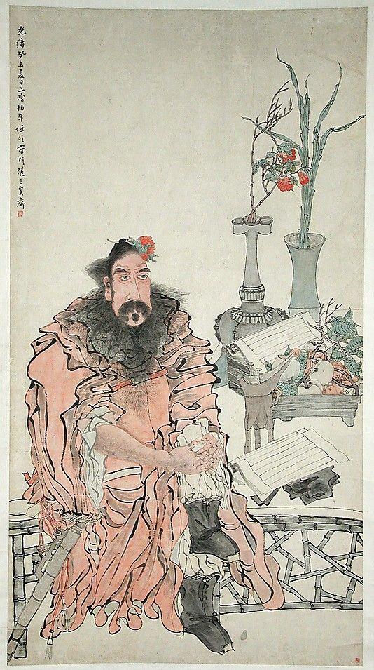 Ren Yi (Ren Bonian) (Chinese, 1840–1896). Zhong Kui, dated 1883. The Metropolitan Museum of Art, New York. Gift of Cécile and Sandy Mactaggart, 2002  (2002.208.2) |