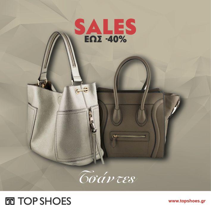 Dress and impress! Τίποτε δεν αναδεικνύει καλύτερά το ντύσιμό σας από μια in-style τσάντα! Ανακαλύψτε τις τσάντες Topshoes και απογειώστε το προσωπικό σας στιλ! Δείτε όλα τα accessories εδώ: goo.gl/u5tjFe