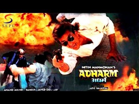 Free Adharm - Full Hindi Bollywood Action Movie HD - Shatrughan Sinha,Shabana Azmi,Sanjay Dutt Watch Online watch on  https://free123movies.net/free-adharm-full-hindi-bollywood-action-movie-hd-shatrughan-sinhashabana-azmisanjay-dutt-watch-online/