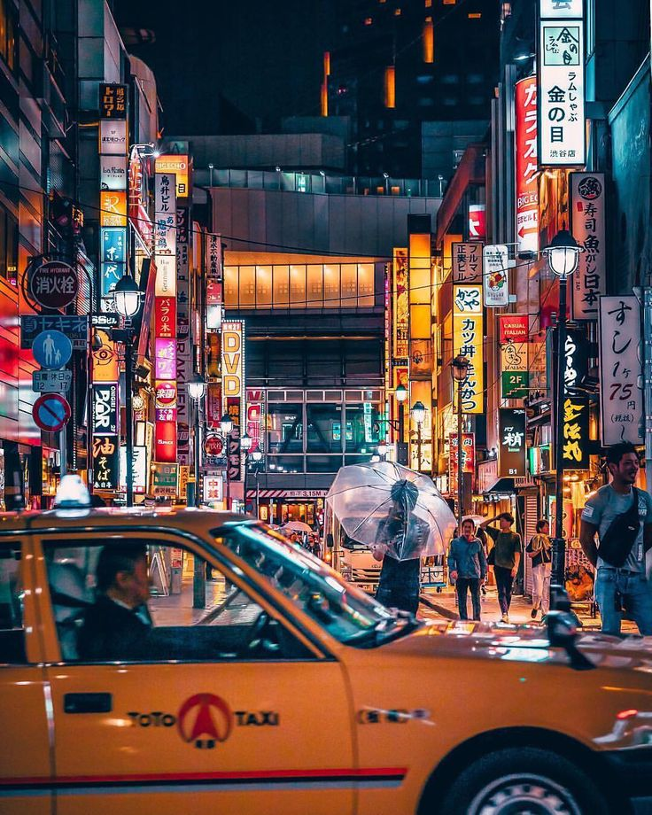 #tokyo #tokyojapan #japan