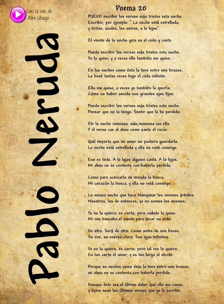 pablo neruda essay Born ricardo eliecer neftalí reyes basoalto in the town of parral in southern chile on july 12, 1904, pablo neruda led a life charged with poetic and political activity.