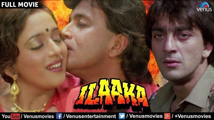 Watch Ilaaka Full Movie | Hindi Movies Full Movie | Sanjay Dutt Movies | Latest Bollywood Full Movies watch on  https://free123movies.net/watch-ilaaka-full-movie-hindi-movies-full-movie-sanjay-dutt-movies-latest-bollywood-full-movies/