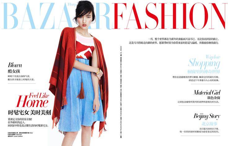 Wilhelmina Model Lu Ping for Harper's Bazaar China, January '15