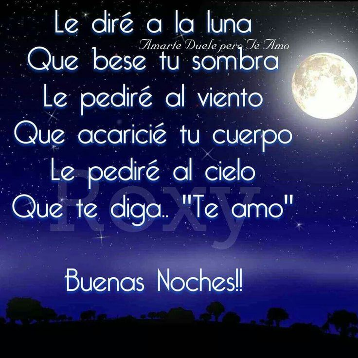 Buenas noches, te amo.