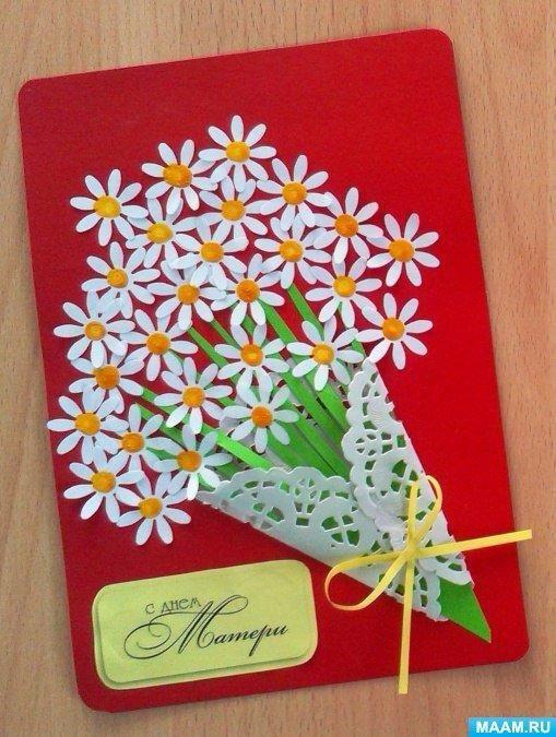 Поделки открытки к дню воспитателя, поздравления летием