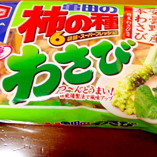 柿の種はこれが1番私は好きです。 - 44件のもぐもぐ - 柿の種山葵私のロングセラー by mayumi0525