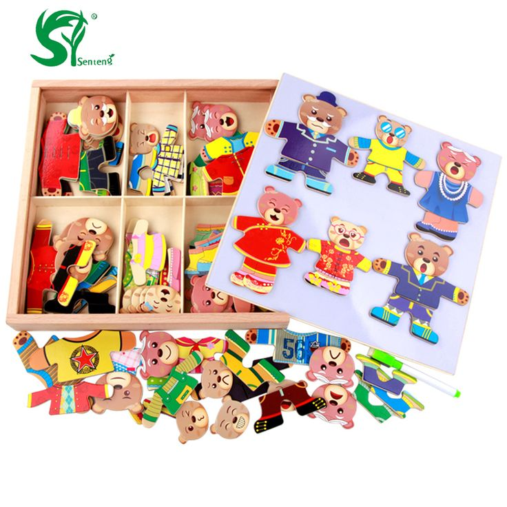 ==> [Free Shipping] Buy Best Toys for children Children's educational toys wooden puzzle magnetic drawing board Cubs clothes wooden puzzles baby toys Online with LOWEST Price | 32737117535