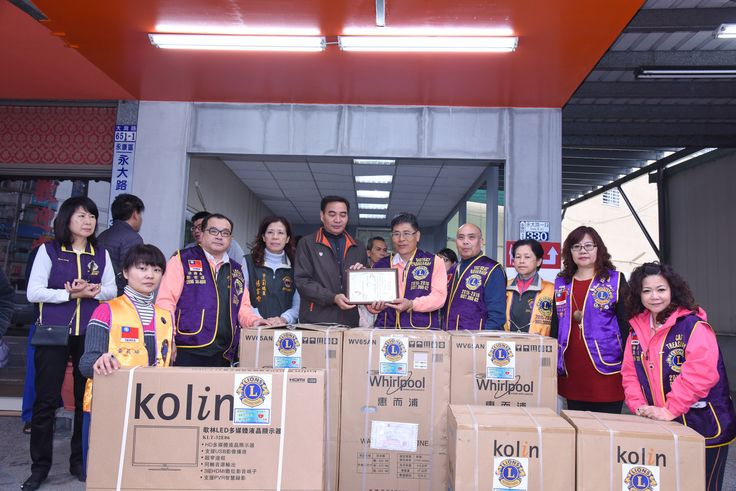 District 300G2 #LionsClubs (Taiwan) provided donations of household goods to earthquake victims