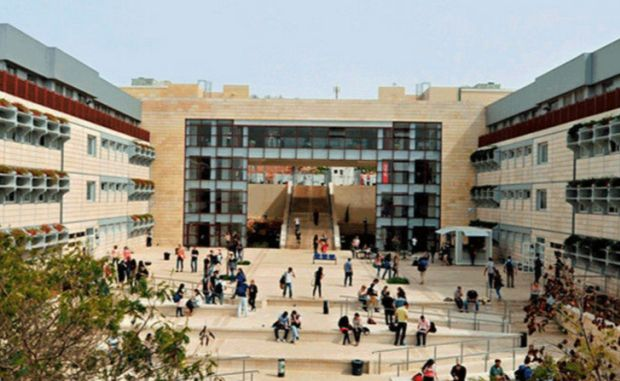 Israels Ariel University is Offering the First-Ever Course in the Use of Medical Cannabis