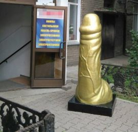 В Новосибирске секс-шоп оштрафовали за огромный золотой фаллос..