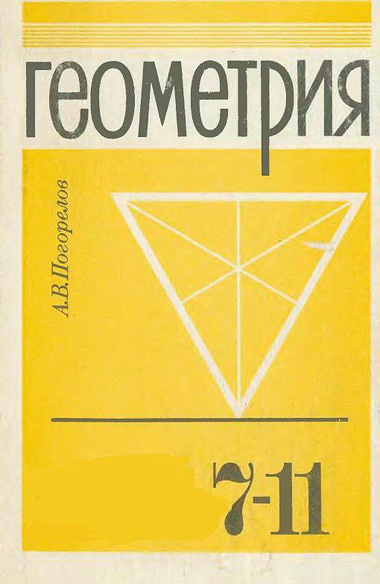 Russian maths books