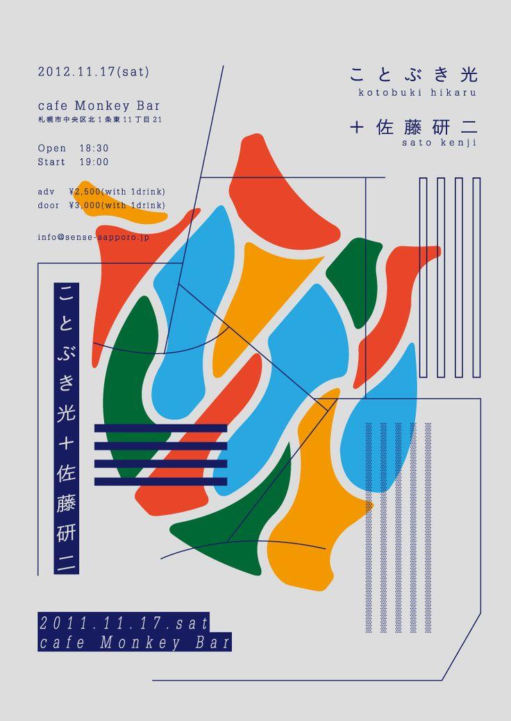 Hikaru Kotobuki x Kenji Sato   Hirofumi Abe