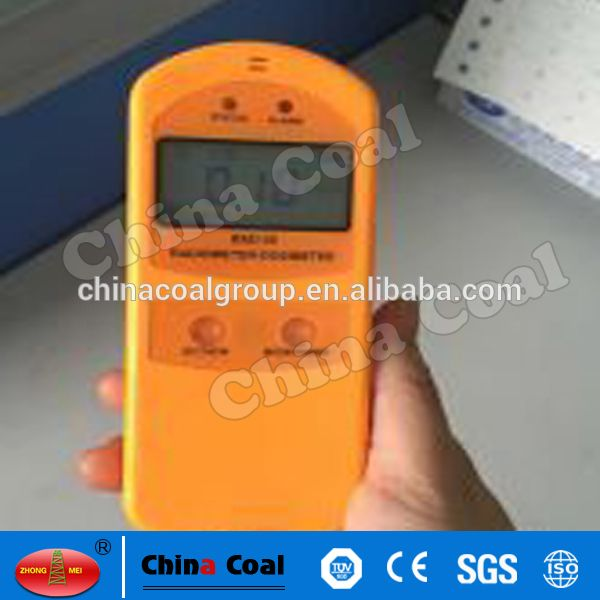 Radiation Measuring Instrument (Beta And Gamma) radiometer meter