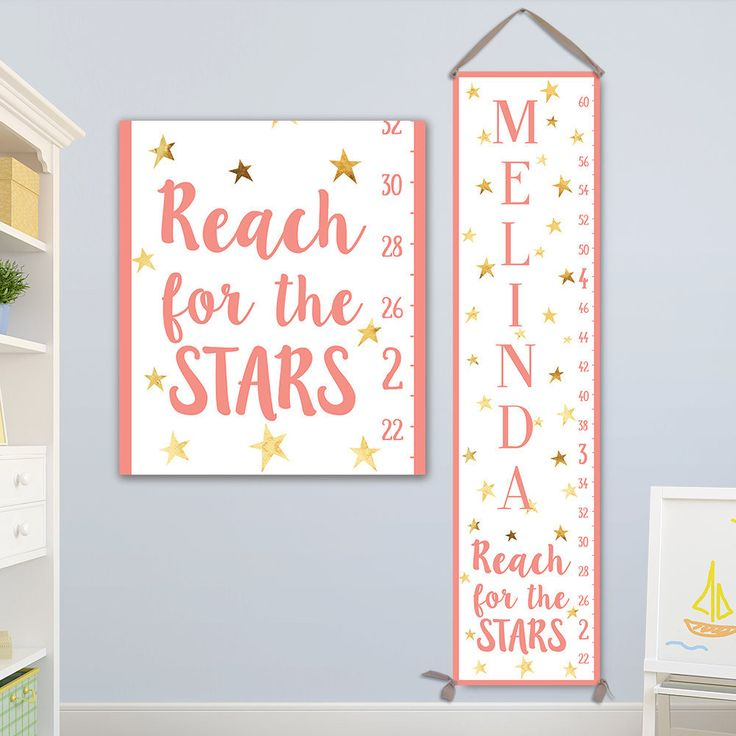Reach For The Stars Growth Chart - Gold and Coral - Personalized Canvas Growth Chart for Girls, Height Chart, Coral - GC0504S by JoliePrints on Etsy
