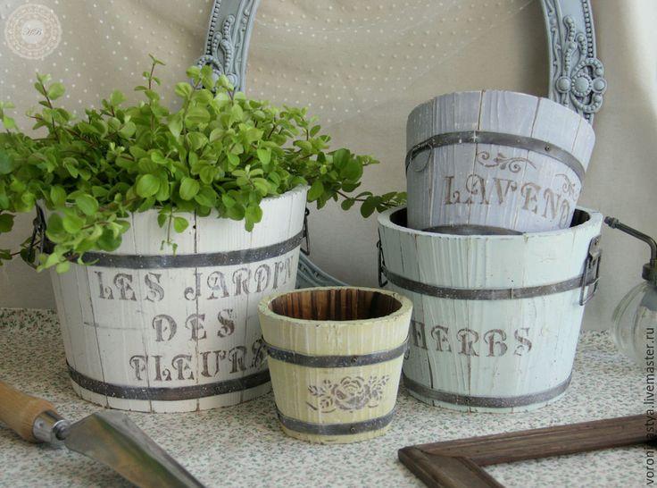 Купить Кашпо Прованс - кашпо, цветочное кашпо, горшок, горшок для цветов, цветочный горшок, растения