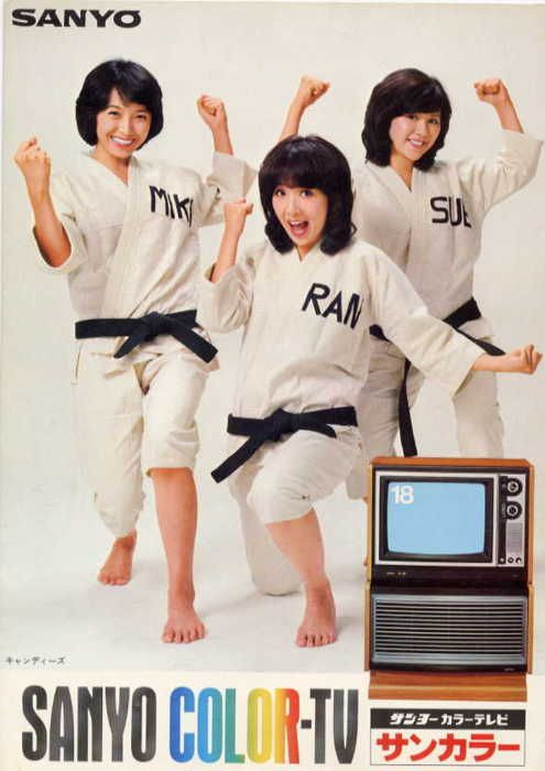 Sanyo Color TV starring Candies