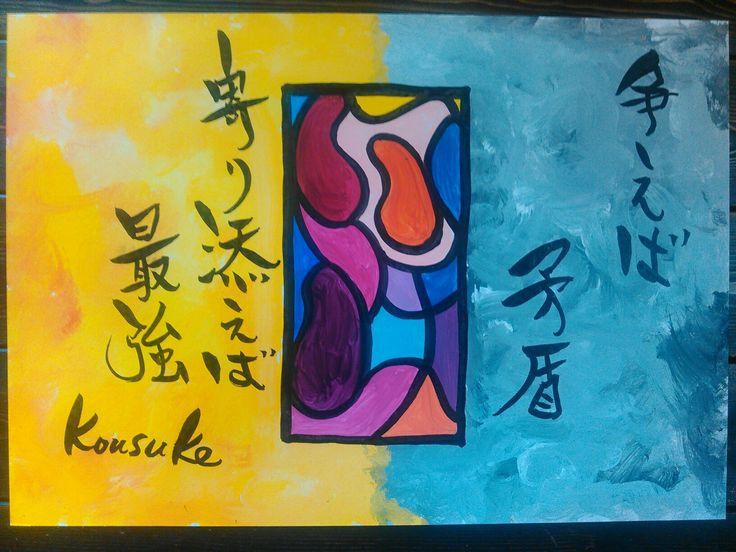 中国の歴史を越えた。日本の「カレー劇場」のおっちゃん!