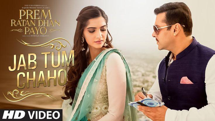 Jab Tum Chaho VIDEO Song | Prem Ratan Dhan Payo | Salman Khan, Sonam Kap...