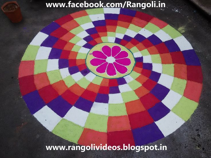 geometric rangoli designs