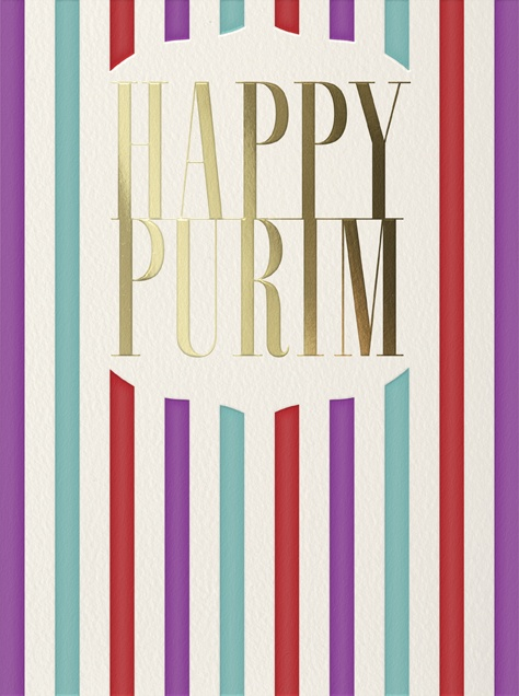 """Happy Purim"" Invitation, Paperless Post"