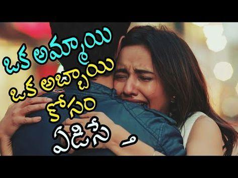 Telugu Whatsapp Status Videos Heart Touching Emotional Love Failure