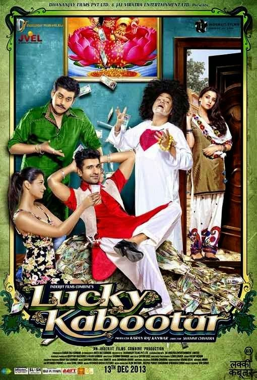 What are the top 10 New Bollywood Comedy Movies 2015-2016, the new list of  latest hot top 10 best upcoming Bollywood Comedy Movies for 2015-2016  including ...