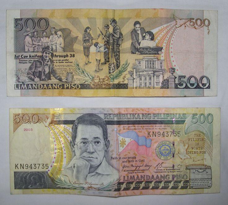 Philippine Peso | Original file  (1,532 × 1,383 pixels, file size: 1.6 MB, MIME type ..
