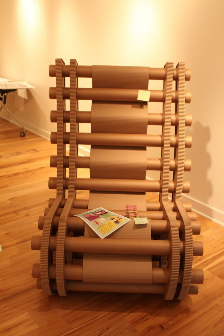 Cardboard rocking chair - Design Annual Student Virtual Exhibition Functional Art Chair