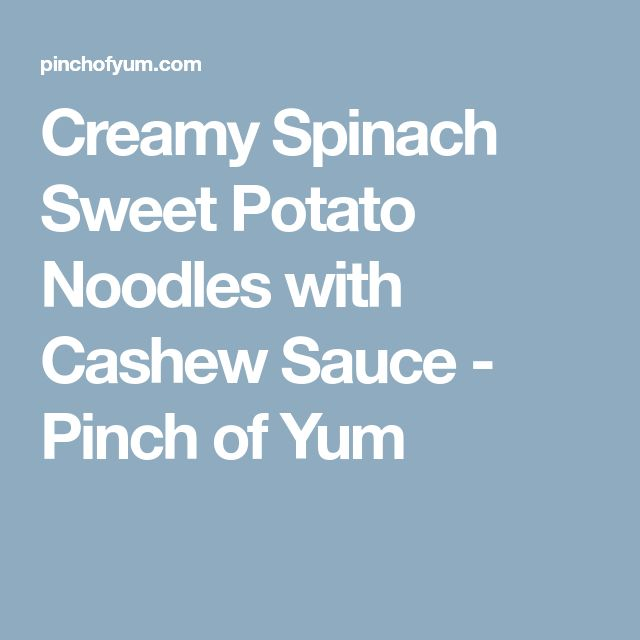 Creamy Spinach Sweet Potato Noodles with Cashew Sauce - Pinch of Yum
