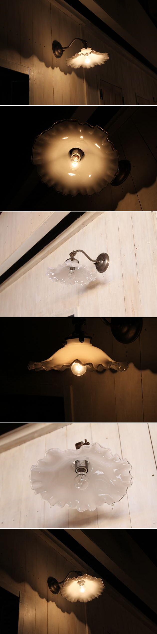 【LED対応】ミルクグラスが柔らかで温かな光を放つちます。。ミルクガラスシェードオールドキャッスルウォールランプSET rmp wlp( 壁掛けライト ブラケット 照明 LED電球 階段用 アンティーク 玄関 廊下 レトロ フレンチ 北欧 カフェ風 クラシカル ) キャンドールss