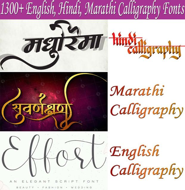 1300+ English, Hindi, Marathi Calligraphy Fonts Free