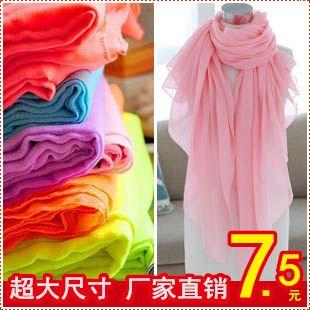 Палантины разных цветов #shawl #taobao