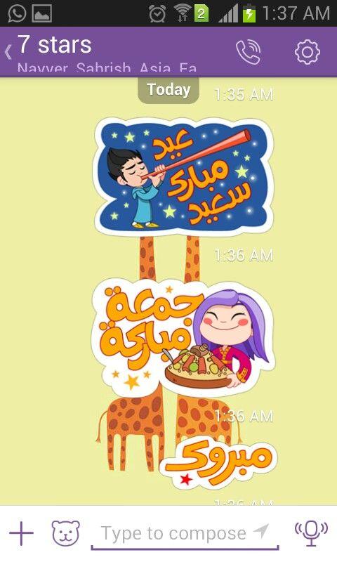 Eid mubrak to all.........