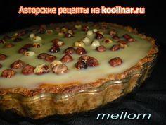 Фото к рецепту: Ореховый тарт с апельсиновым кремом и тоффи