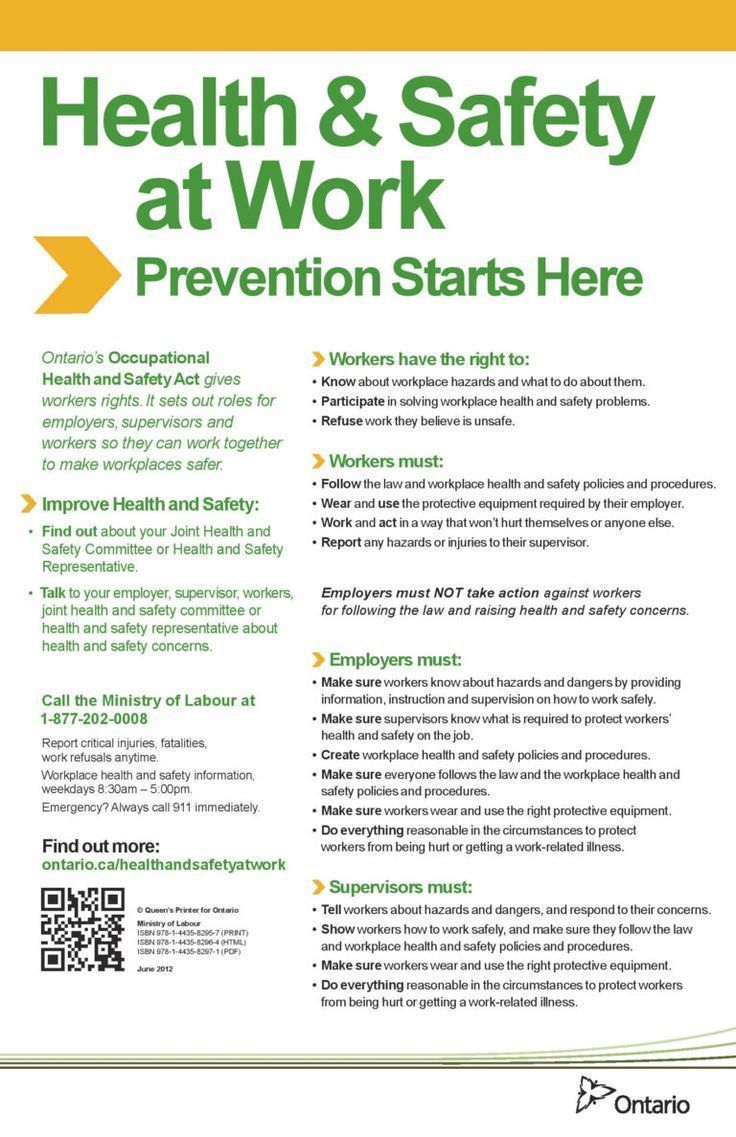 Pin Auf Baby S Occupational Health And Safety Health And Safety Poster Health And Safety