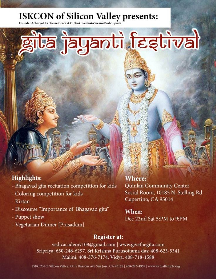 Gita Jayanthi Festival In Cupertion By ISKCON Of Silicon Valley Cupertion  Indian Events In San Francisco