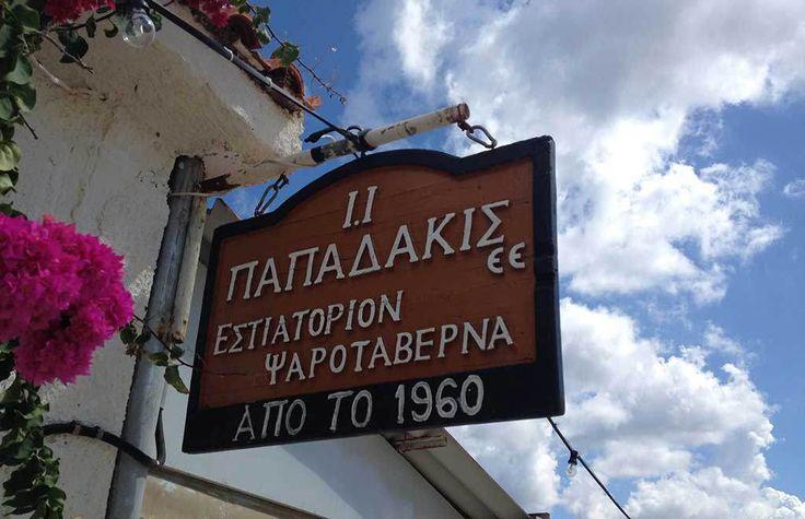 Papadakis – A Fish Taverna in Kissamos