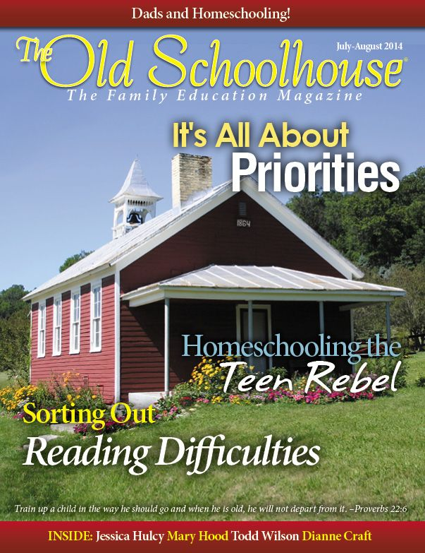 Have you read the July/August digital issue of TOS Magazine?  Read it for FREE here on-line www.TOSMagazine.com  or on your FREE favorite App www.TOSApps.com  #homeschool  #TOSMag #freemagazine #freebie #homeschoolmagazine