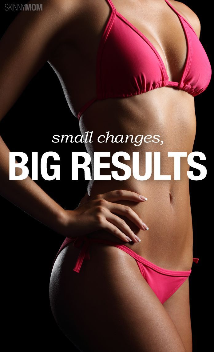 See BIG changes in your workout with these tips!
