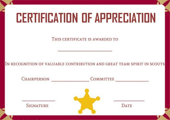 Boy Scout Certificate Template In Words Certificate Of Appreciation Template Certificates Template