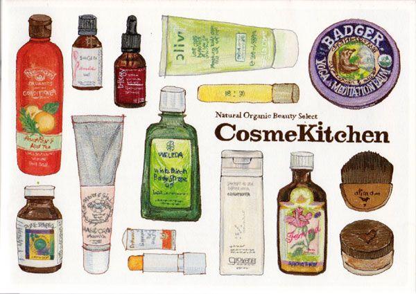 Cosme Kitchen : illustration by Ayaka Conejo