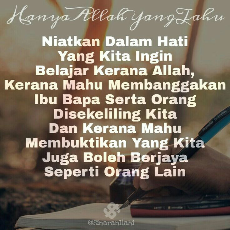 29 Best Images About Katakata Mutiara Quotes Islam 83 Quotes