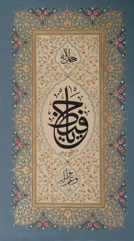 Islamic art. some of the most intricate, methodical, and of course beautiful works of art I've ever studied.