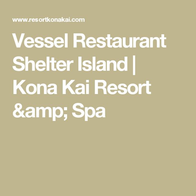 Vessel Restaurant Shelter Island | Kona Kai Resort & Spa