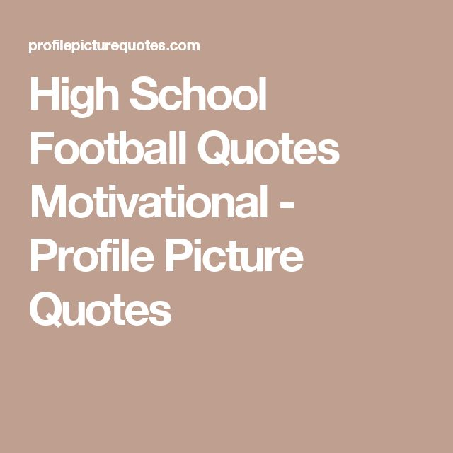 Motivational Quotes For Sports Teams: 25+ Best Football Quotes On Pinterest