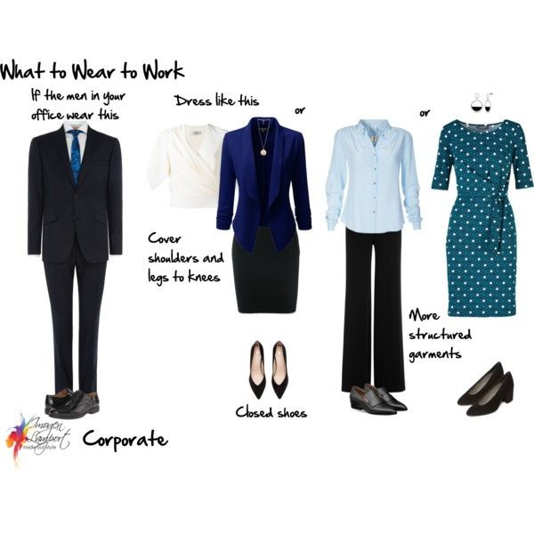 What to wear to work - corporate business dress code