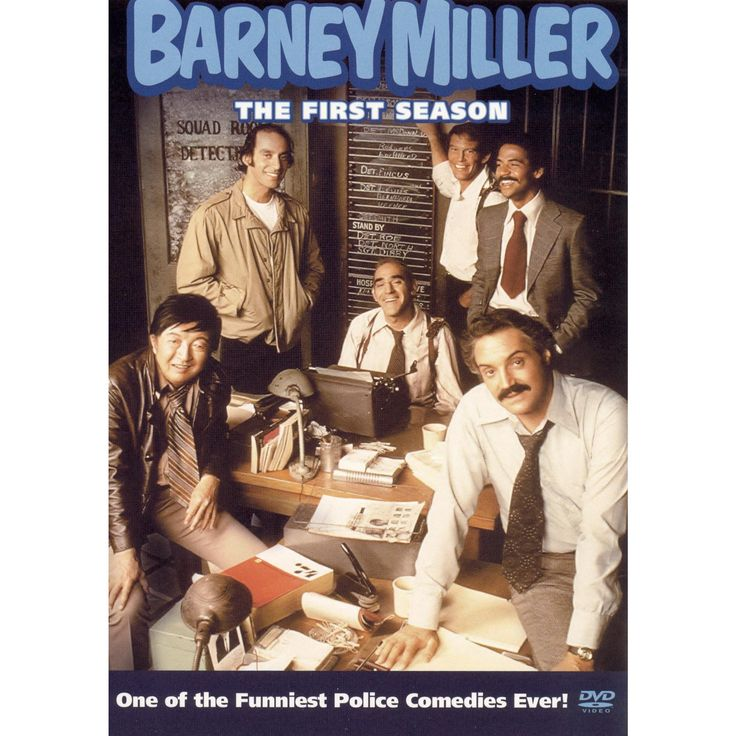 Barney Miller: The First Season [2 Discs]